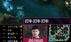 JDG洲际赛语音公布 小夫打牛并非本意