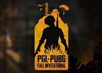 全部参赛队伍出炉 PGL国际邀请赛成二队舞台