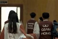 英雄联盟高校联赛纪录片:《热血高校》