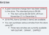 网曝绝地求生上线改名卡 售价高达10美元