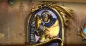 炉石传说鱼人骑士最新卡组 炉石传说鱼人骑士强吗