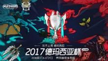 VG回归第一战 LPL新军TOP今日首秀