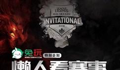 季中赛懒人看赛事:RNG四战全胜领跑季中赛