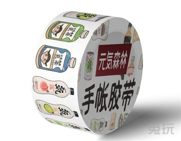 好看好玩好喝,就是这届元气森林X Chinajoy 业界信息 第3张