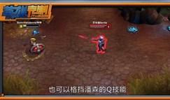 JY英雄克制:教你战争之王潘森爆打剑姬1秒5刀