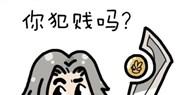 炉石传说玩家DIY卡牌:圣骑士可以变身死骑