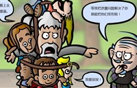 漫画欣赏:《爆笑魔兽》之人肉无敌护盾