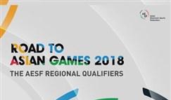 2018亚运会英雄联盟预选赛:中国vs韩国R2