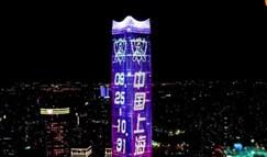2020英雄联盟全球总决赛记忆与片段