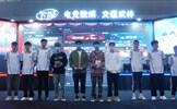 电竞冠军来报到!REC.LGD穿越火线战队亮相杭州文博会!