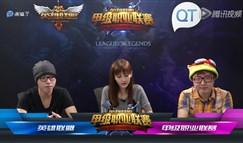 2014英雄联盟LSPL春季赛WE.A vs RM 第1场回顾