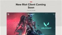 拳头官宣:新的Riot客户端即将上线!