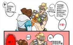 同人漫画:小美与狂鼠的日常#13