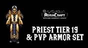 苦行僧系列:牧师T19及PVP套装欣赏