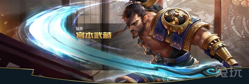 王者荣耀男性英雄壁纸合集 男角色壁纸下载(20)