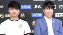 世冠杯QG赛后群访 Bao:比之前表现好很多