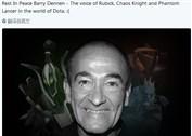 DOTA2英雄拉比克配音师去世 V社发文哀悼